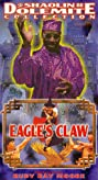 Eagle's Claws (1978) Poster