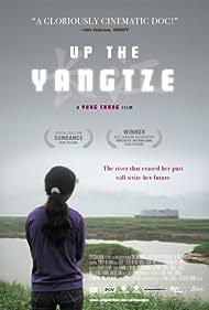 Up the Yangtze (2007)
