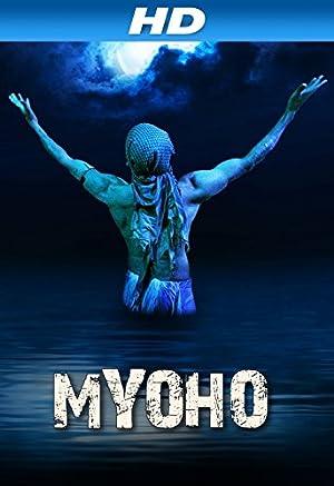 Myoho movie, song and  lyrics