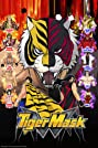 Tiger Mask W (2016) Poster