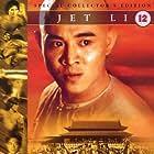 Wong Fei Hung III: Si wong jaang ba (1992)