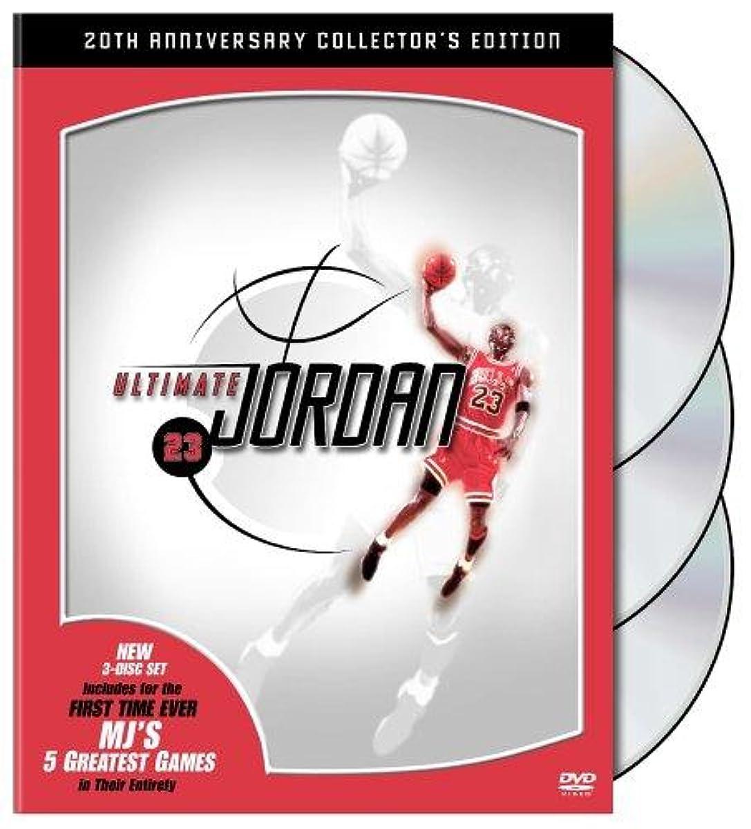 ultimate jordan blu ray review