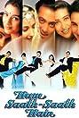 Hum Saath-Saath Hain: We Stand United (1999) Poster