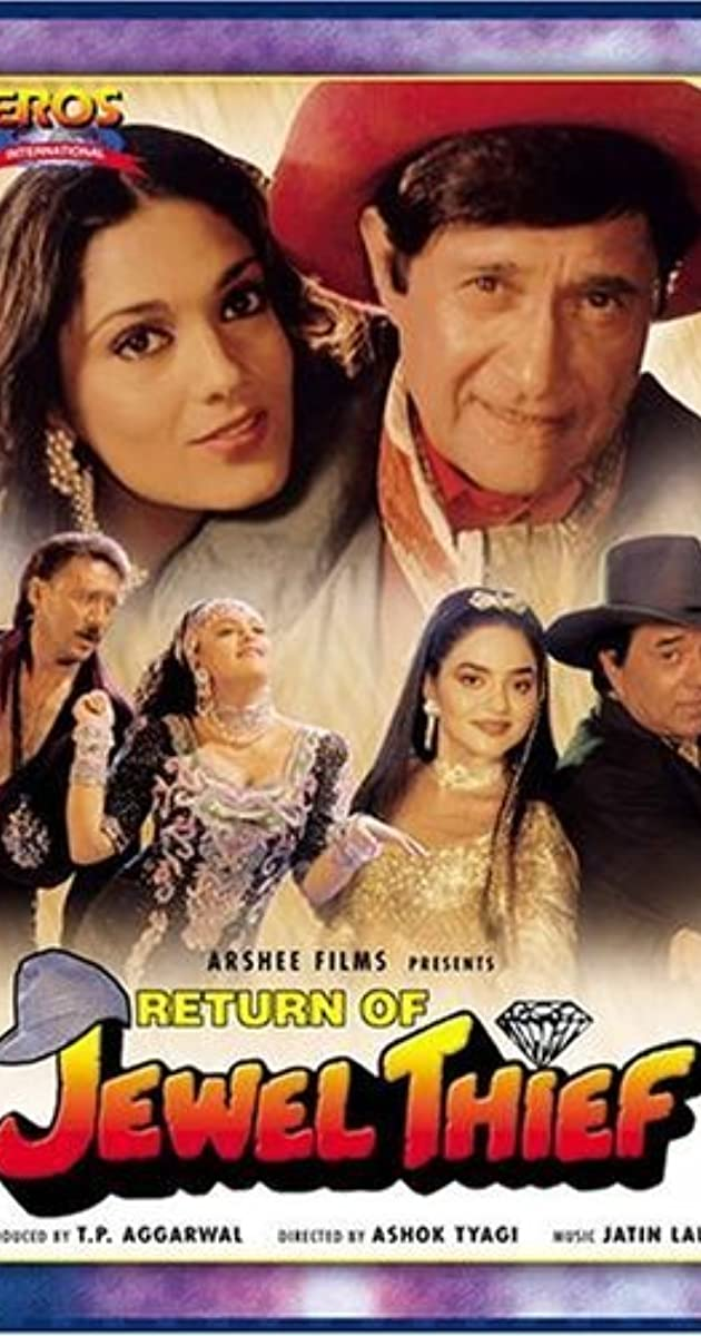 hindi movie rajkumar 1996 full movie