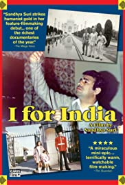 I for India Poster