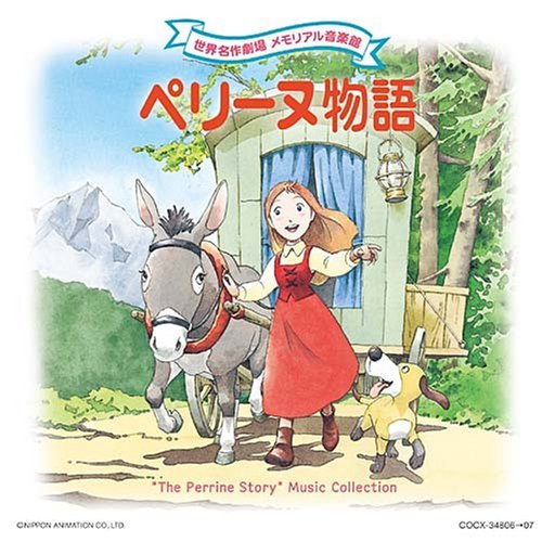 The Story of Perrine Season 1 COMPLETE DVDRip