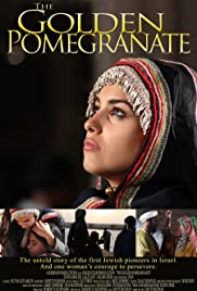 The Golden Pomegranate Poster
