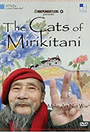 The Cats of Mirikitani Poster