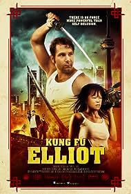 Kung Fu Elliot Poster - Movie Forum, Cast, Reviews