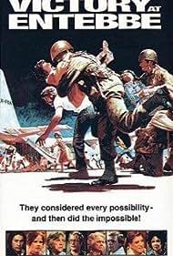 Kirk Douglas, Burt Lancaster, Elizabeth Taylor, Anthony Hopkins, Richard Dreyfuss, Helmut Berger, and Helen Hayes in Victory at Entebbe (1976)