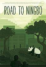 Road to Ningbo