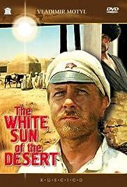 White Sun of the Desert Poster