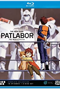 Primary photo for Patlabor: The New Files