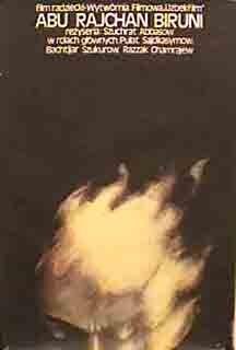 Abu Raykhan Beruni (1974)