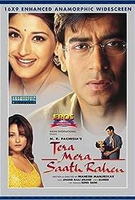 Tera Mera Saath Rahen (2001) Poster - Movie Forum, Cast, Reviews