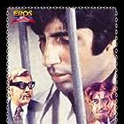 Amitabh Bachchan, Ajit, and Pran in Zanjeer (1973)