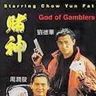 Chow Yun-Fat in Do san (1989)