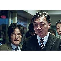 Eui-sung Kim