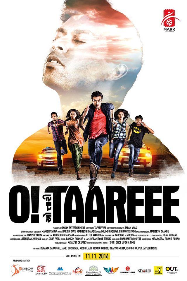 O Taareee (2017) Gujarati 300MB HDRip 480p x264 ESubs
