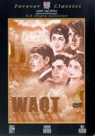 Waqt (1965) | Balraj Sahni | Raaj Kumar | Sunil Dutt