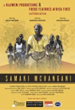 Samaki Mchangani