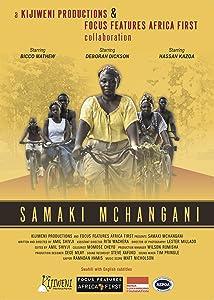 Watch adult comedy movies Samaki Mchangani by none [1680x1050]