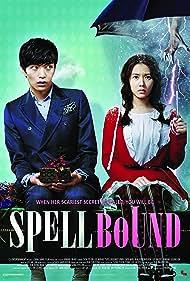 Son Ye-jin and Lee Min-ki in O-ssak-han yeon-ae (2011)