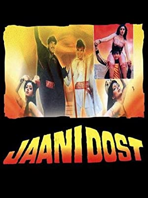 Saavn Jaani Dost Movie