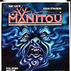 Video release poster, 1986, 1 sheet