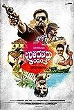 Ulidavaru Kandanthe poster thumbnail