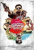 Top Kannada Movies Imdb