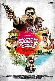Ulidavaru Kandanthe Poster
