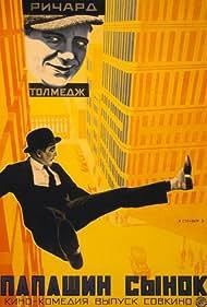 Edward Everett Horton in Sonny Boy (1929)