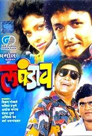 ##SITE## DOWNLOAD Lapandav (1993) ONLINE PUTLOCKER FREE
