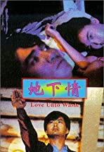 Love Unto Waste