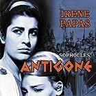 Maro Kodou and Irene Papas in Antigoni (1961)