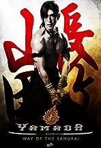 Yamada: Samurai of Ayothaya