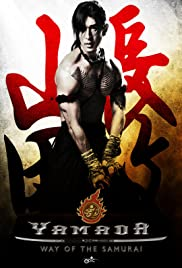 Watch Movie The Samurai of Ayothaya (2010)