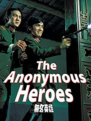 Where to stream The Anonymous Heroes