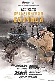 Vesegonskaya volchitsa(2004) Poster - Movie Forum, Cast, Reviews