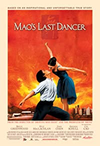 Primary photo for Mao's Last Dancer