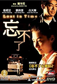 Primary photo for Lost in Time