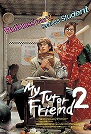 My Tutor Friend 2 Poster