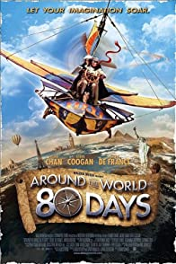 Around the World in 80 Days80 วัน จารกรรมฟัดข้ามโลก