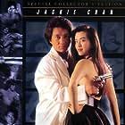 Jackie Chan and Joey Wang in Sing si lip yan (1993)