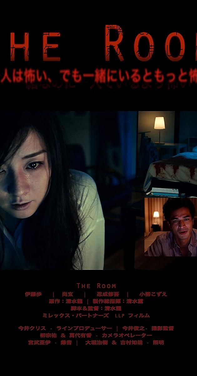 The Room (2012) - IMDb