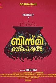Bismi Special (Malayalam)