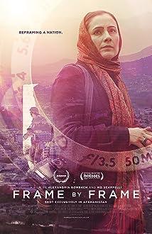 Frame by Frame (2015)