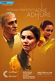 Mohan Rakesh's Adhe Adhure (2014)