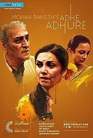 Mohan Rakesh's Adhe Adhure Poster